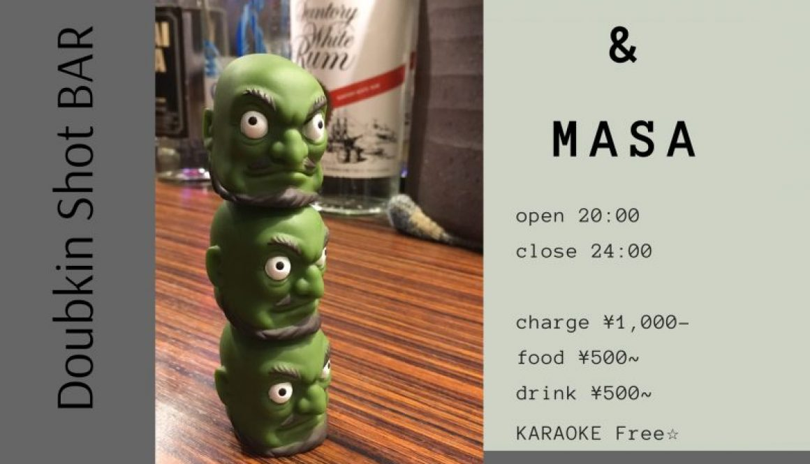 toshi-masa.png