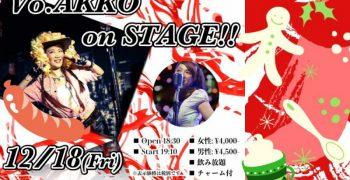 12月18日(金)AKKO京都Oldies Live Houseトコナッツ出演!